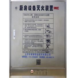 陕西厨房工程安全解决方案